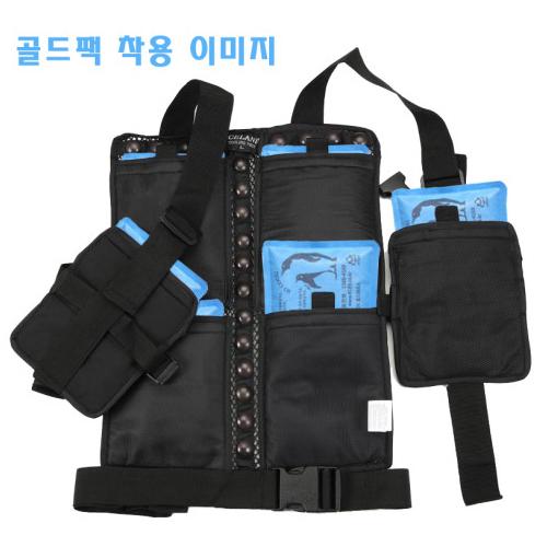JC-1035 Suspenders type ice vest