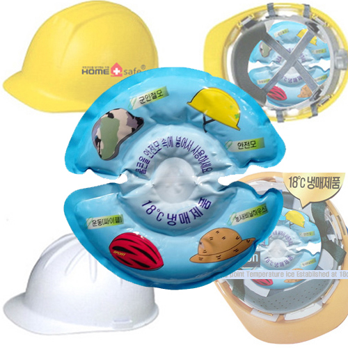 Hard hat cool-con/cold pack 2 pieces Reusable cold pack